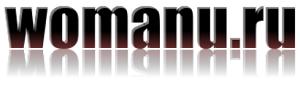 Женский онлайн журнал — советы на все случаи